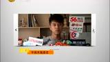 陈数王雷上演姐弟恋 合拍《谈判冤家》