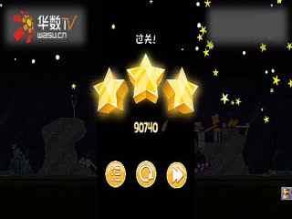 《愤怒的小鸟》手机游戏视频七_1