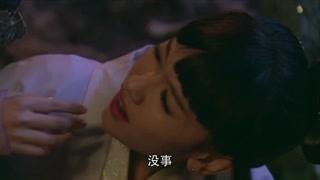 少年神探狄仁杰第16集精彩片段1532862780926