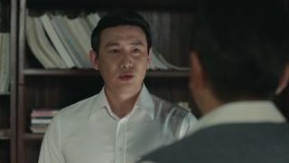 方邦彦大半夜还在看资料,方小武提醒他明天去找郑兰商量婚礼的事