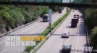 保时捷高速追尾大货车 直钻车底近乎报废