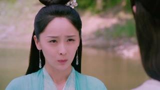 《天乩之白蛇传说》小青问齐霄会不会爱上妖