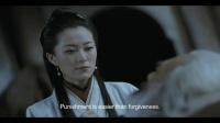 《倭寇的踪迹》裘夫人挑衅裘冬月