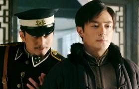 【镖门】第36集预告-霍建华为红颜向警察要人