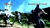电视剧《武工队传奇》宣传片+鲍鲲版+201309...