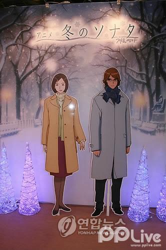 冬季恋歌 动画