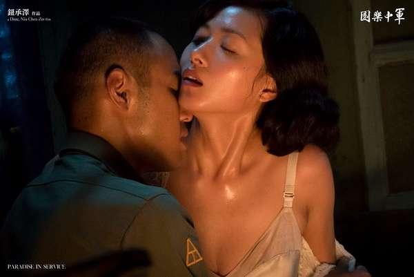 《军中乐园》花絮 不是每份爱情都有道理可言下篇
