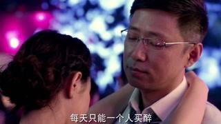 港媳嫁到第25集精彩片段1527849520305