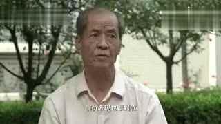 《白鹿原》原著作者陈忠实逝世 生前受访视频