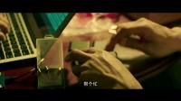 《窃听风云3》 吴彦祖变技术宅潜屋安装窃听程序