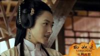 《柳如是》终极预告片