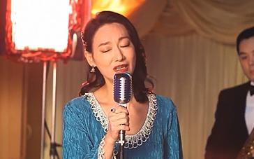 《幸运是我》幕后特辑之惠英红舞厅首度献唱