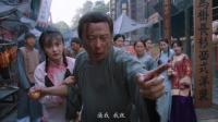 黄辉冯当街装逼遭人打, 求饶别打脸
