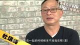 """《盲探》曝""""你好搭档""""特辑  郑秀文搏命""""演警花"""
