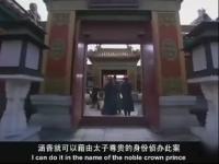 深宫谍影-片花