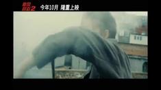 飓风营救2 中文片段之屋顶追逐惊心动魄