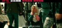"""红海行动(""""营救侨民""""删减片段)"""