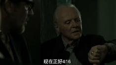 通灵神探 法国版中文预告片