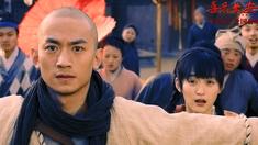 喜乐长安 预告片2