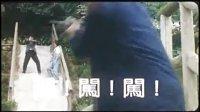 福星闯江湖  预告片
