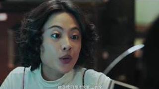 老年痴呆的金鱼精大爷! #动物管理局  #陈赫  #王子文