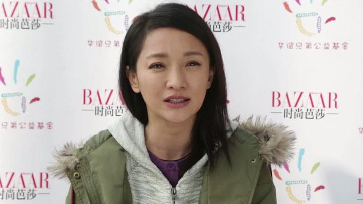 有一天 花絮1 (中文字幕)