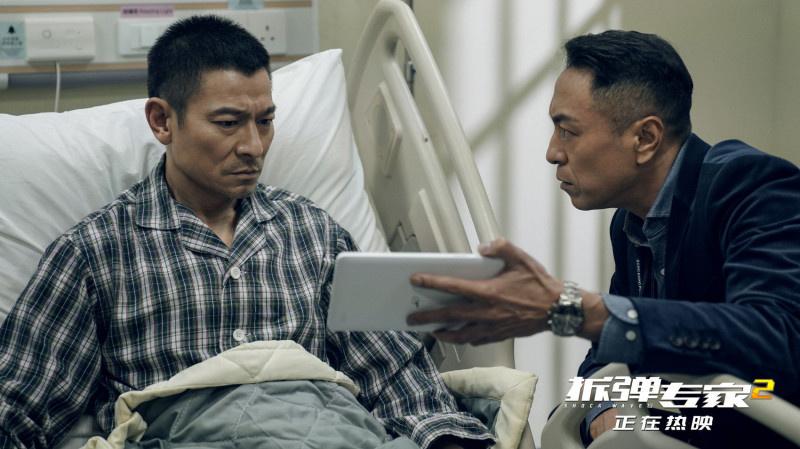 """《拆弹专家2》刘德华姜皓文吵到""""青筋暴起""""片段"""