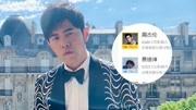 周杰伦超话升至第一 粉丝被迫营业打榜超蔡徐坤