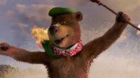 瑜伽熊(片段之Razzle.Dazzle)