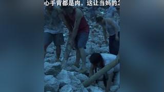 手心手背都是肉,这让当妈的怎么选 #唐山大地震