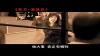 《变节-潜罪犯》循环版预告片