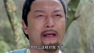 少年神探狄仁杰第13集精彩片段1532862891984