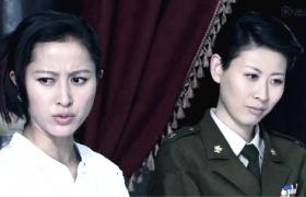 剿匪英雄-23:匪军大肆追捕 硬汉军难逃此劫