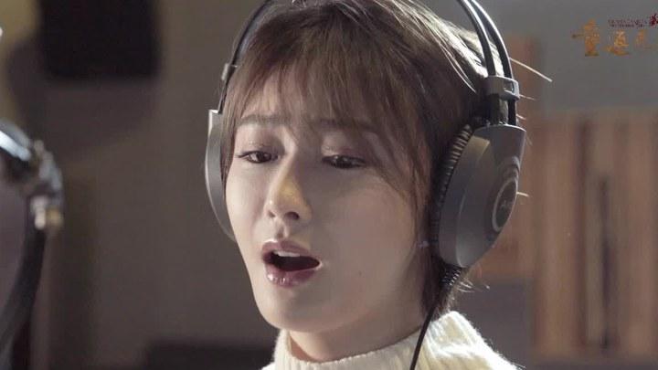 藏北秘岭-重返无人区 MV:主题曲《母亲已老》 (中文字幕)