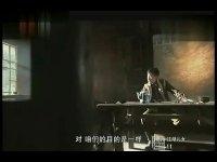 江湖儿女全集抢先看-第11集-田掌柜要方振宇杀抗联的人