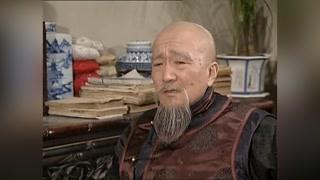 张铁林的爷爷真是牛!这也不过是活动手腕子的功夫!