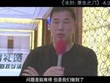 """《冰封:重生之门》视频特辑之""""揭开冰封的秘密""""幕后篇"""