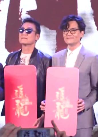 《追龙2》发布会 梁家辉竟是剧组最嫌弃的人?!