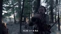 《荒野猎人》 皮草猎人遭遇袭击 残酷血战土著人