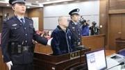 绍兴系列抢劫案今宣判 被告人徐利一审被判死刑