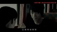 爱情不NG MV《暗藏后悔》