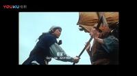 《新蜀山剑侠》路遇逗比,元彪与胖子逃兵打成朋友
