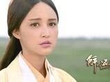 《解忧公主》曝超长片花 张歆艺袁弘定情之作