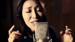 主题曲《我从哪里来》金池版MV
