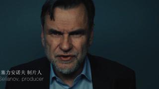 《太空救援》幕后制作花絮