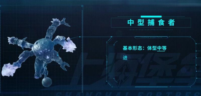 电影《上海堡垒》曝导演特辑