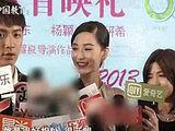 《在一起》北京办首映礼 柯震东评价两女生小心翼翼