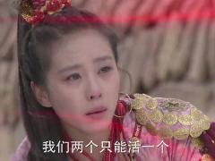 《轩辕剑》精华版-年芳十八香消玉殒