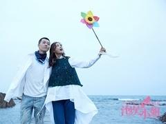 《泡芙小姐》推广曲MV 叶蓓许巍共唱《流浪途中爱上你》