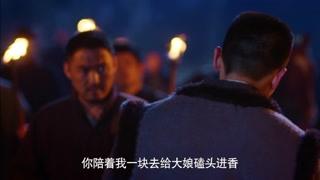 红高粱第47集精彩片段1531825851659